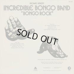 画像2: Incredible Bongo Band / Bongo Rock