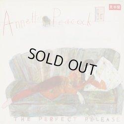 画像1: Annette Peacock / The Perfect Release