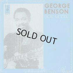 画像1: George Benson / Erotic Moods