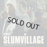 Slum Village / Climax cw Raise It Up