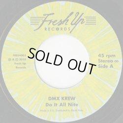 画像1: DMX Krew / Do It All Nite c/w Worm Hole