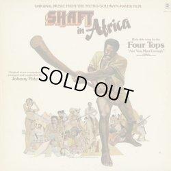 画像1: O.S.T. ( Johnny Pate) / Shaft In Africa