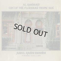 画像1: Abdul Rahim Ibrahim / Al Rahman! Cry Of The Floridian Tropic Son