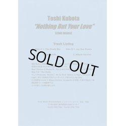 画像3: Toshi Kubota / Nothing But Your Love