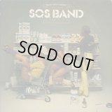 The S.O.S. Band / S.O.S. III