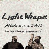 MONOm.i.c & Jans beat by Monkey_sequence.19 / Light Wraps (7inch)