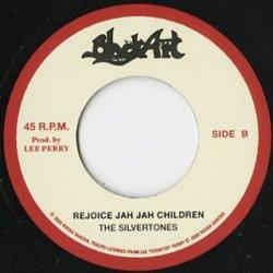 画像2: Upsetter Revue / The Silvertones - Play On Mr. Music / Rejoice Jah Jah Children (Dub Plate Mix)